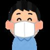 「コロナオヤジ」ブログ【相次ぐ自粛と中止 コロナでの影響】