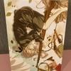 ららぽーと磐田でヴァイオレットエヴァーガーデン鑑賞!来場特典で書き下ろし小説が貰えた!感想は?