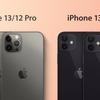 新型iPhone13/13 Proは本体がわずかに厚くなり、リアカメラ台座がより大きく高さも増すことが最新図面から明らかに