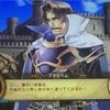 【アガレスト戦記】プレイ日記7 エレイン加入、露天風呂、グリダマスへ!