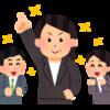 【福岡県北九州市小倉北区】小倉駅周辺のバイトの口コミ・評判まとめ