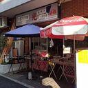 久しぶりに新開地の光屋さんでW弁当買って、湊川公園へ強襲揚陸してみました。