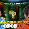 【よゐキノ】《第1回》今度は『進め!キノピオ隊長』でぐるぐる生活!?名言を3つベストワードレビュー!!