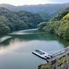 栗井ダム(香川県観音寺)