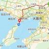 淡路島旅行。ちょっとそこまで。