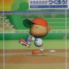 もっとプロ野球チームをつくろうのゲームと攻略本の中で どの作品が最もレアなのか