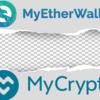 MyCrypto-MyEtherWallet分裂/金融業界VSイーサリアム/AERA/