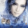 「A Fairy Tale -青い薔薇の精-」ポスター画像とあらすじで妄想する