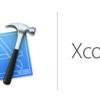 Xcodeをインストールする
