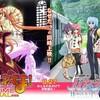 『劇場版 魔法先生ネギま! ANIME FINAL』&『ハヤテのごとく! HEAVEN IS A PLACE ON EARTH』観賞。