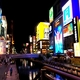 【保存版】大阪に行ったら絶対に食べたい!天満・天六(天神橋筋六丁目)周辺の安くて美味しいお店10選