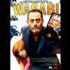 映画「WASABI」 感想 勇気ある失敗作