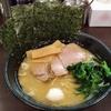 湘南台にある家系人気ラーメン店 『ラーメン西輝屋』美味しくてコスパ良し!!
