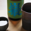 王道の日本酒