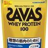 【ザバス】 SAVASプロテイン各種レビュー&美味しい飲み方の紹介!