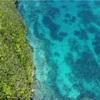 【下地島】三角点とイグアナ岩