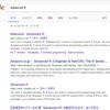 Advanced R(邦訳:「R言語徹底解説」)のURL