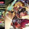 【遊戯王】ROTD収録「焔聖騎士」考察!《焔聖騎士帝-シャルル》であそぼう!