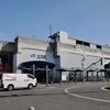 宇野線:大元駅 (おおもと)
