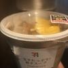 玉子たっぷり!餃子スープ