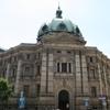 旧横浜正金銀行本店(神奈川県横浜市中区)