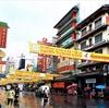 地下鉄新駅開通で便利になった中華街(ヤワラ―ト)へ行ってベジタリアンフェスティバルを楽しんできた