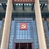 南湖革命記念館