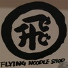 FLYING NOODLE SHOP☆やまぶき家