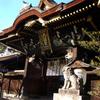 2018年度 京都中学入試最新情報