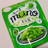 miino~そら豆スナック菓子~