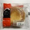 タカキベーカリー 白桃&クリームチーズ 食べたかったヤツ!