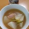 味付けなし失敗なしの簡単スープ