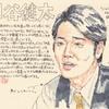 桐谷健太のビジュアル的な解釈【善も悪も愚直も狡猾も守備範囲】