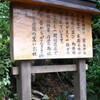 御山神社の前身