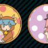 仙台牛ミッション 1~6