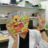 研修医室にキティちゃんがやってきた (2)