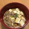 豆板醤とお味噌を使った麻婆豆腐♪