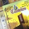 簡単なボードゲーム紹介【6つの城】