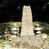 1361年の南海トラフ地震「正平南海地震」 やはり東海地震も連動していた?