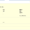 Redmine: 一部のカスタムフィールドを説明の下に移動する(View customize plugin)
