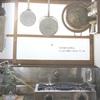 台所の原風景