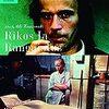 【映画】罪と罰♦白夜のラスコーリニコフ/マッチ工場の少女~シンプルな映画って素敵だ~