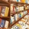 子どもが退屈なショッピングモールは読書の時間として活用しよう