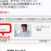 Java SE 日本語ドキュメントの置き場所