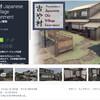 【新作アセット】昭和初期の山奥の村モデルセット。懐かしい古民家でくつろぎと癒しの空間。 パーツを組み合わせて建物外観、内装が建築可能な自由度の高いモジュラー型3Dモデル「古や村-Japanese Old Village Environment」
