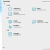 中国製OS NeoKilynを使ってみた