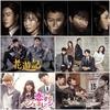 4月から始まる韓国ドラマ(スカパー)#3週目 放送予定/あらすじ 後半