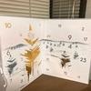 LUMENEのアドベントカレンダーを開封したよ!