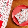 桔梗屋の信玄餅とコラボした新しいお菓子『桔梗信玄ビスキュイ』
