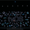 tvOS 13 Beta 9リリース